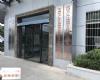 章贡高新区管委会2021年面向社会公开招聘雇员公告