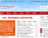 赣州市2020年卫生专业技术人员招聘公告