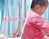 赣州市妇幼保健院2020年第二批工作人员招聘公告